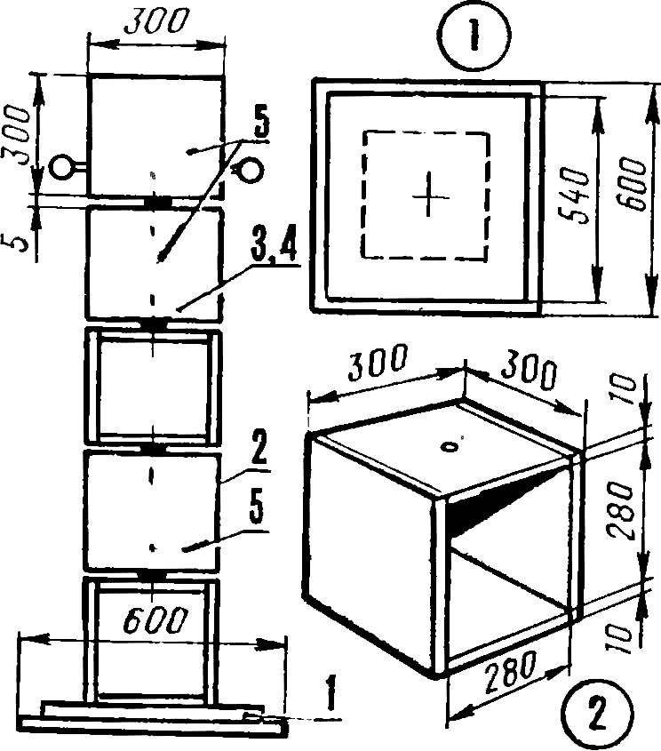 Рис. 5. «Кубики»