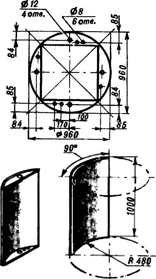 Fig. 9. The blades of the rotor.