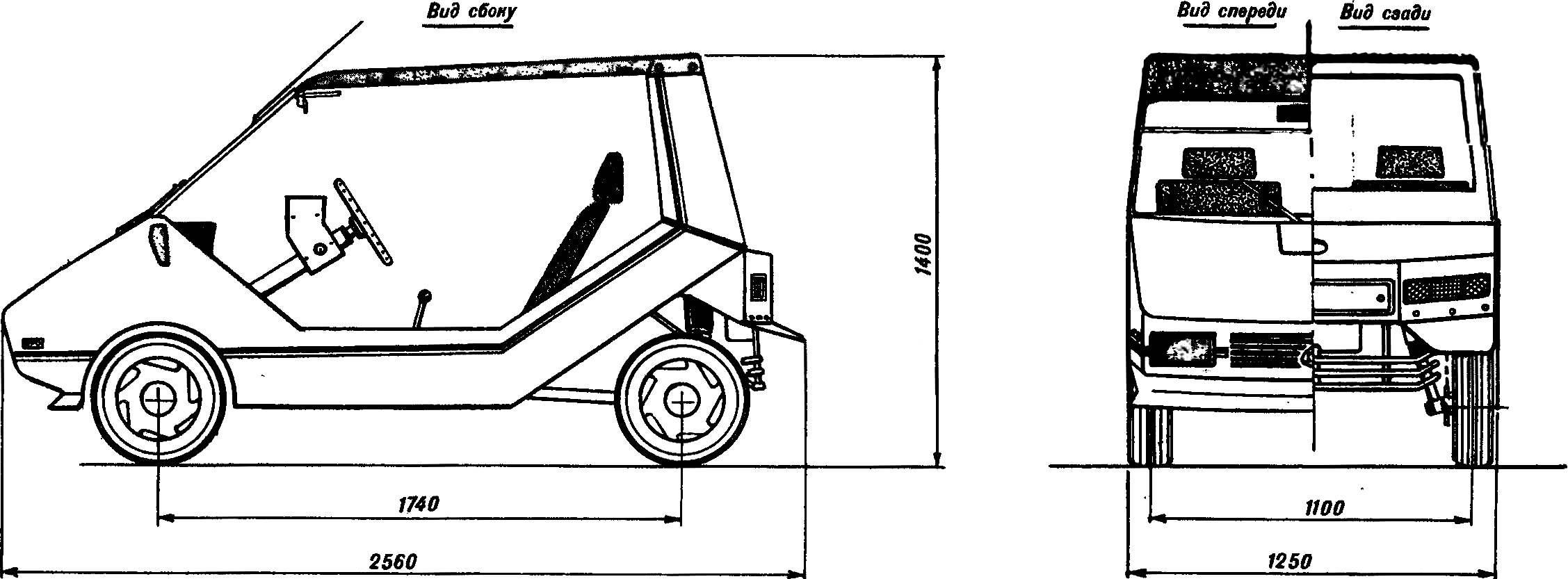 Рис. 1. Микроавтомобиль «РУТА»