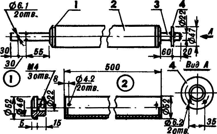 Рис. 7. Сборка рулевой колонки