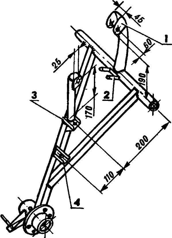 Рис. 8. Рычаг задней подвески с кронштейнами крепления двигателя