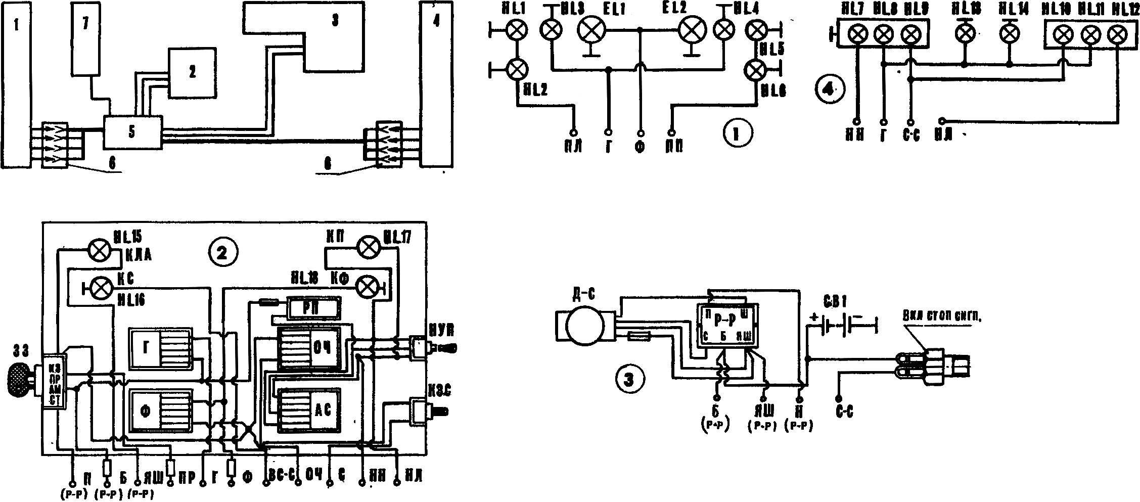 Рис. 9. Схема электрооборудования