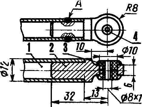 Рис. 6. Заделка наконечников поперечных и продольной тяг