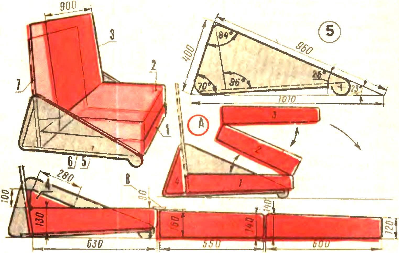 Рис. 2. Кресло-кровать