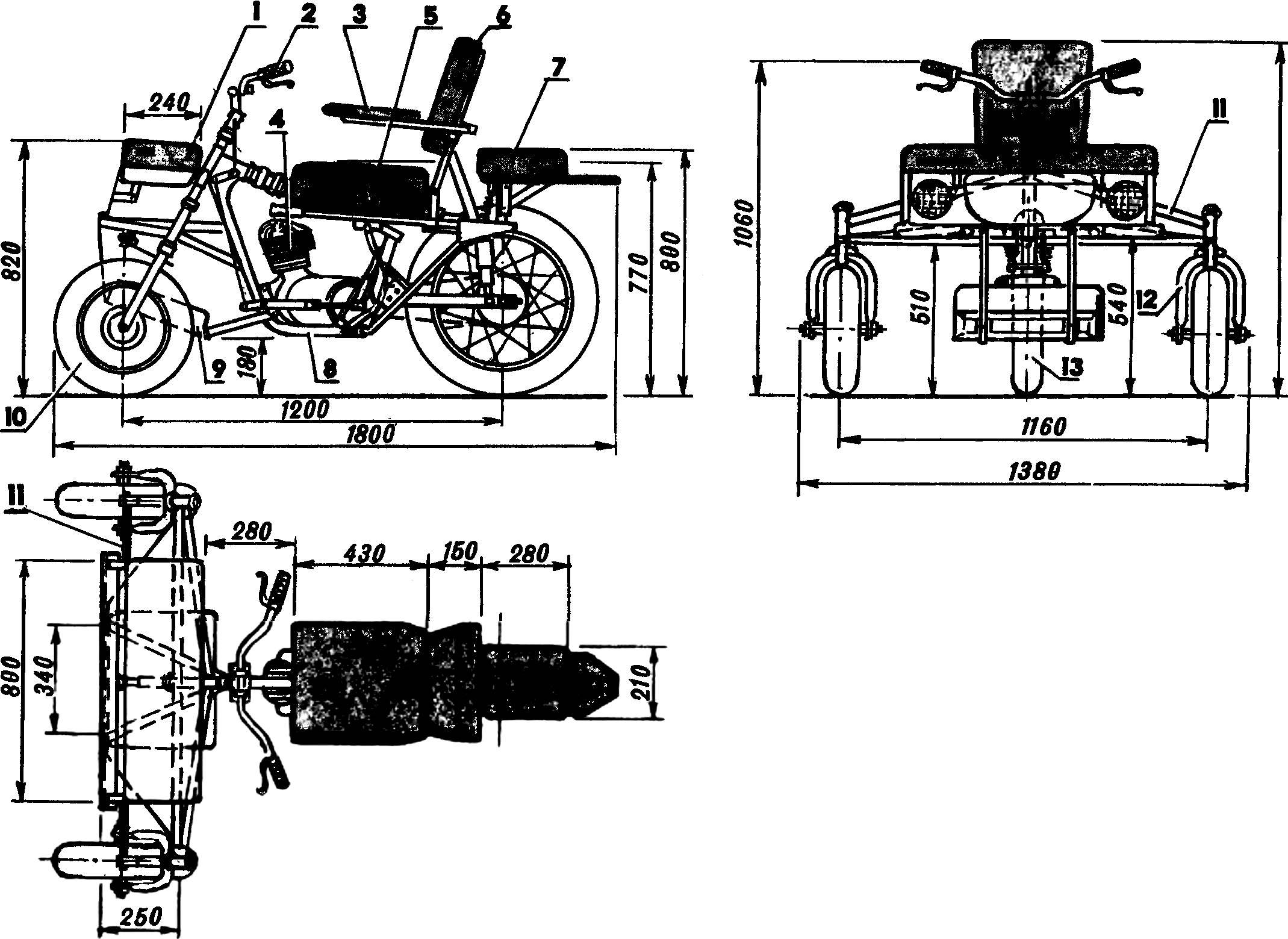 Рис. 1. Основной вариант моторизованного транспортного средства с ручным управлением.
