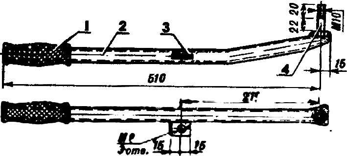 Рис. 13. Рычаг пускового устройства двигателя.