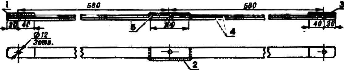 Рис. 16. Поперечная рулевая тяга.