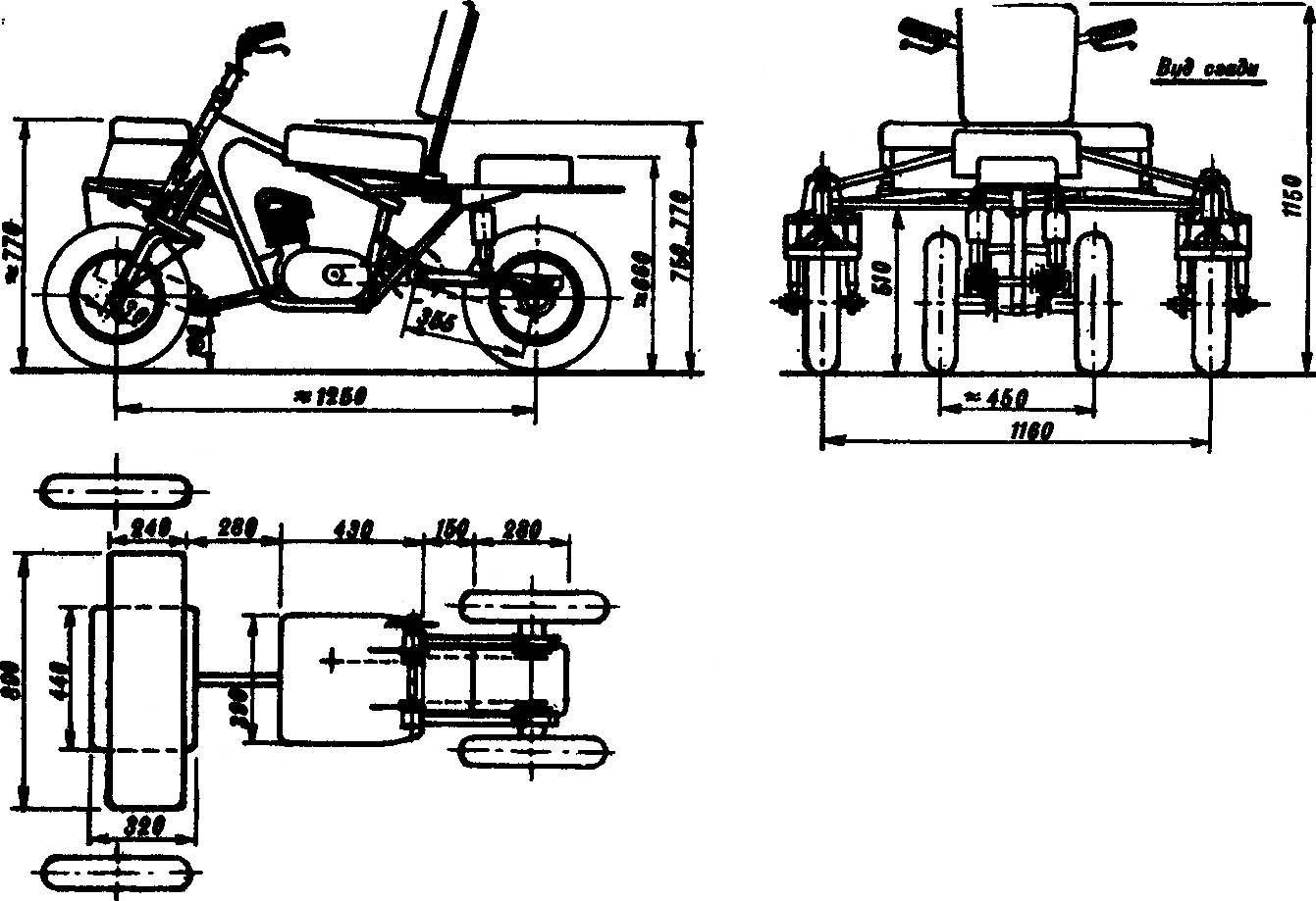 Рис. 21. Усовершенствованный вариант мотокресла.