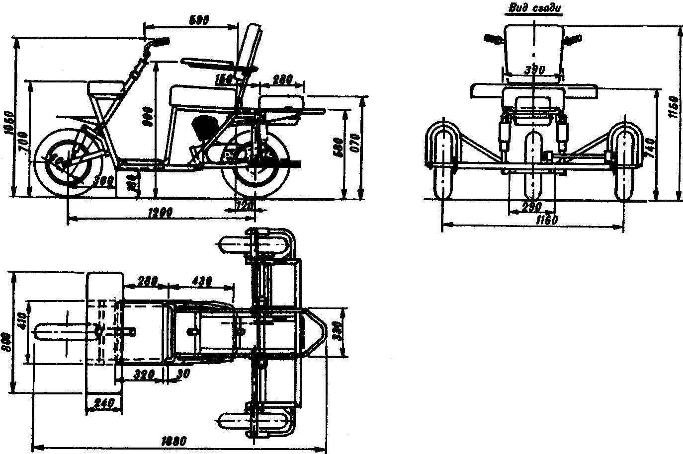 Рис. 23. Универсальное мотокресло (четвертый вариант).