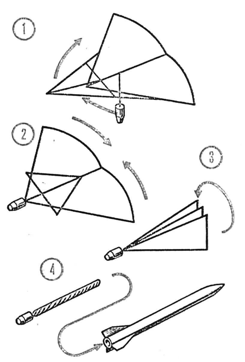 Рис. 2. Схема укладки дельта-крыла и предкрылка в корпусе носителя.