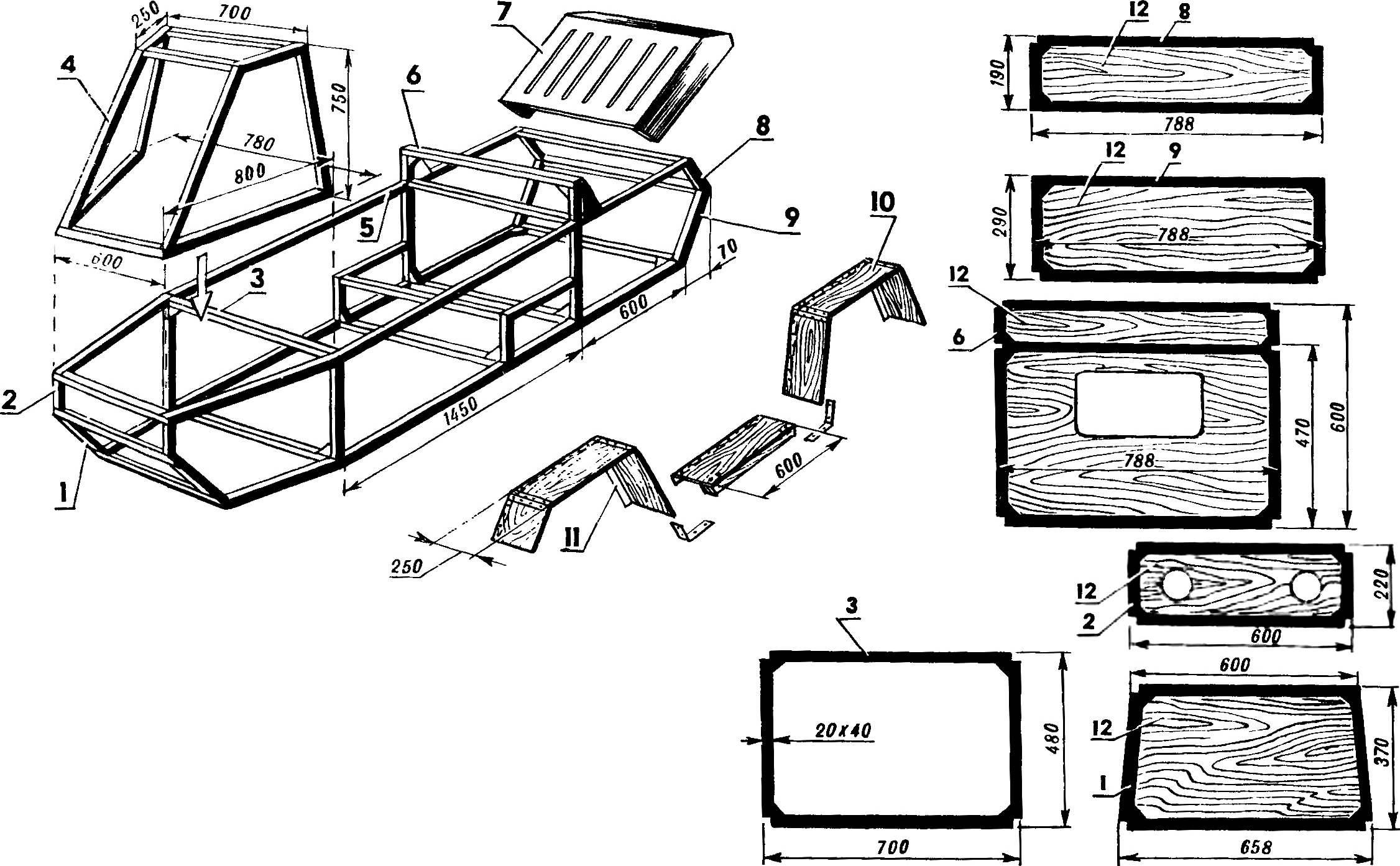 Рис. 2. Детали и узлы корпуса вездехода.