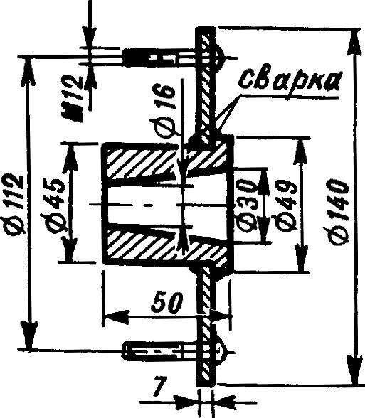 Fig. 9. The flange of the rear wheel hub.