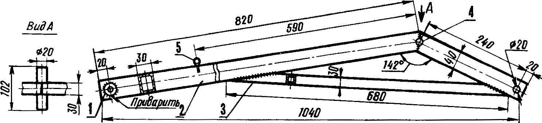Power lever (with raseinai).