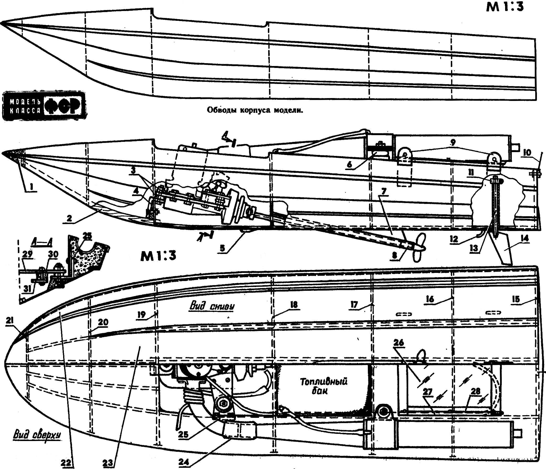 Модель скоростного катера своими руками 22