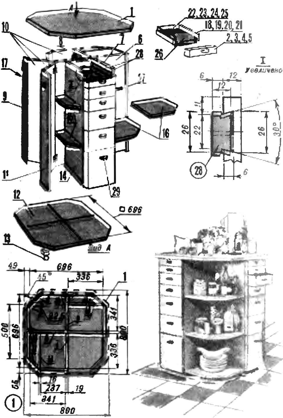 Рис. 4. Тумба — кухонный шкаф.