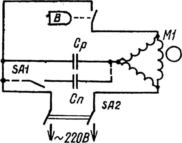 Рис. 2. Электрическая схема конструкции с трехфазным электродвигателем в однофазной сети.