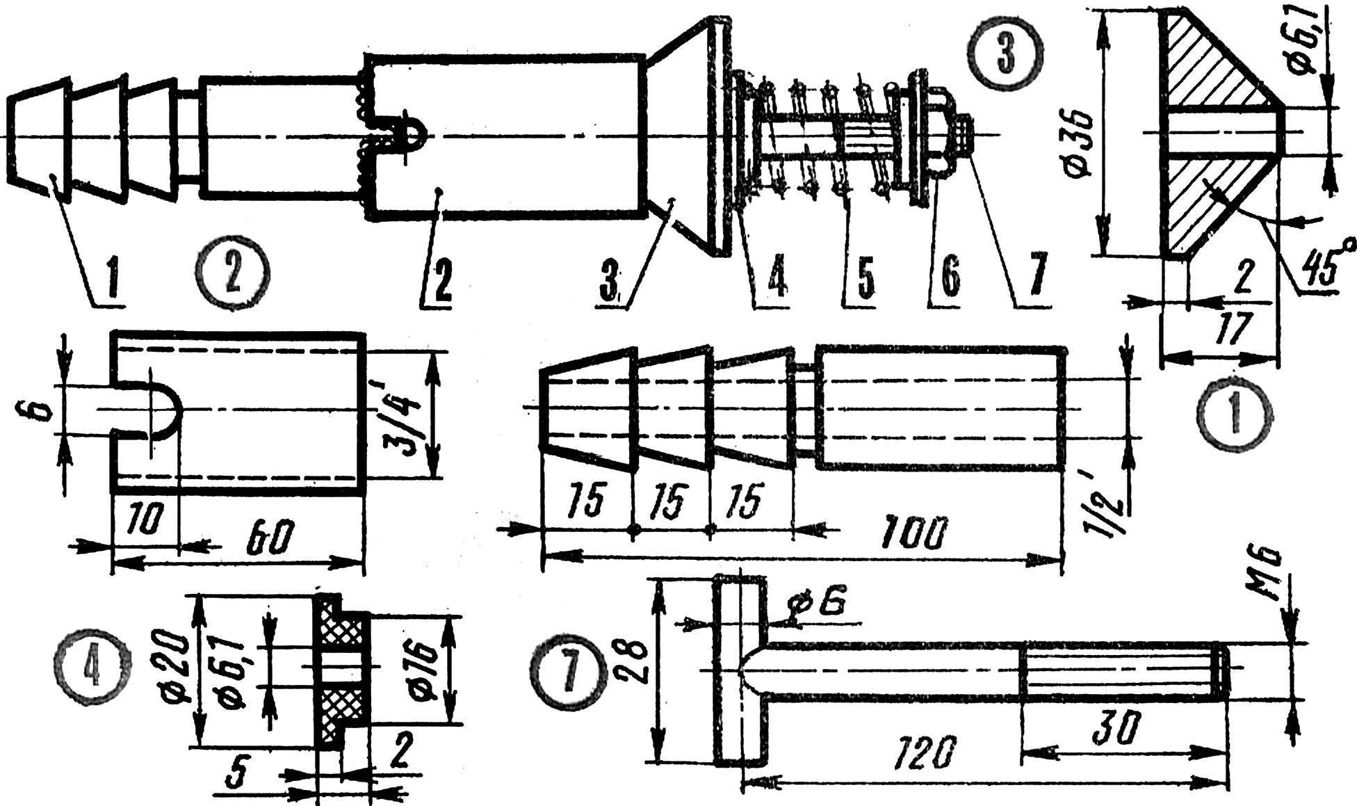 Atomizer-gun.