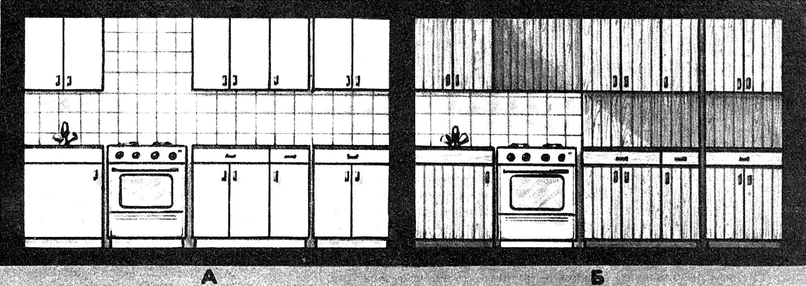 Кухонный гарнитур до реконструкции (А) и после реконструкции (Б).