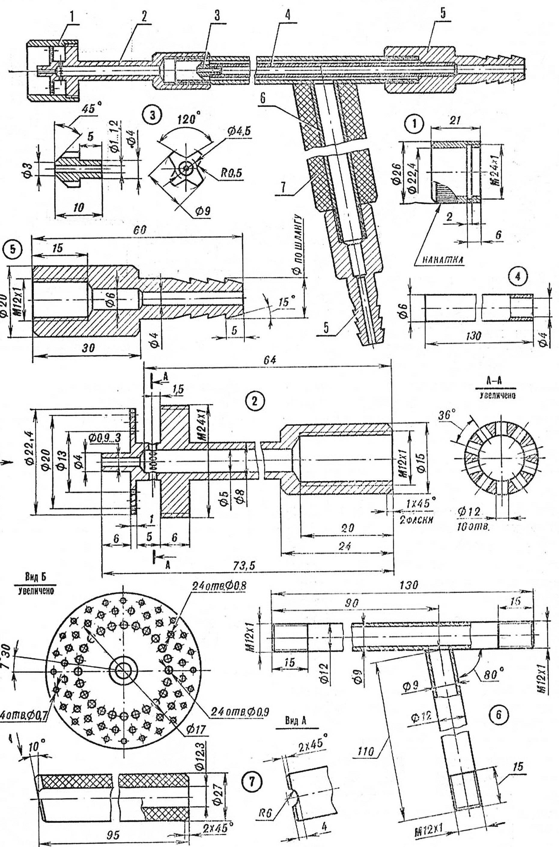 Fig. 1. Burner Assembly