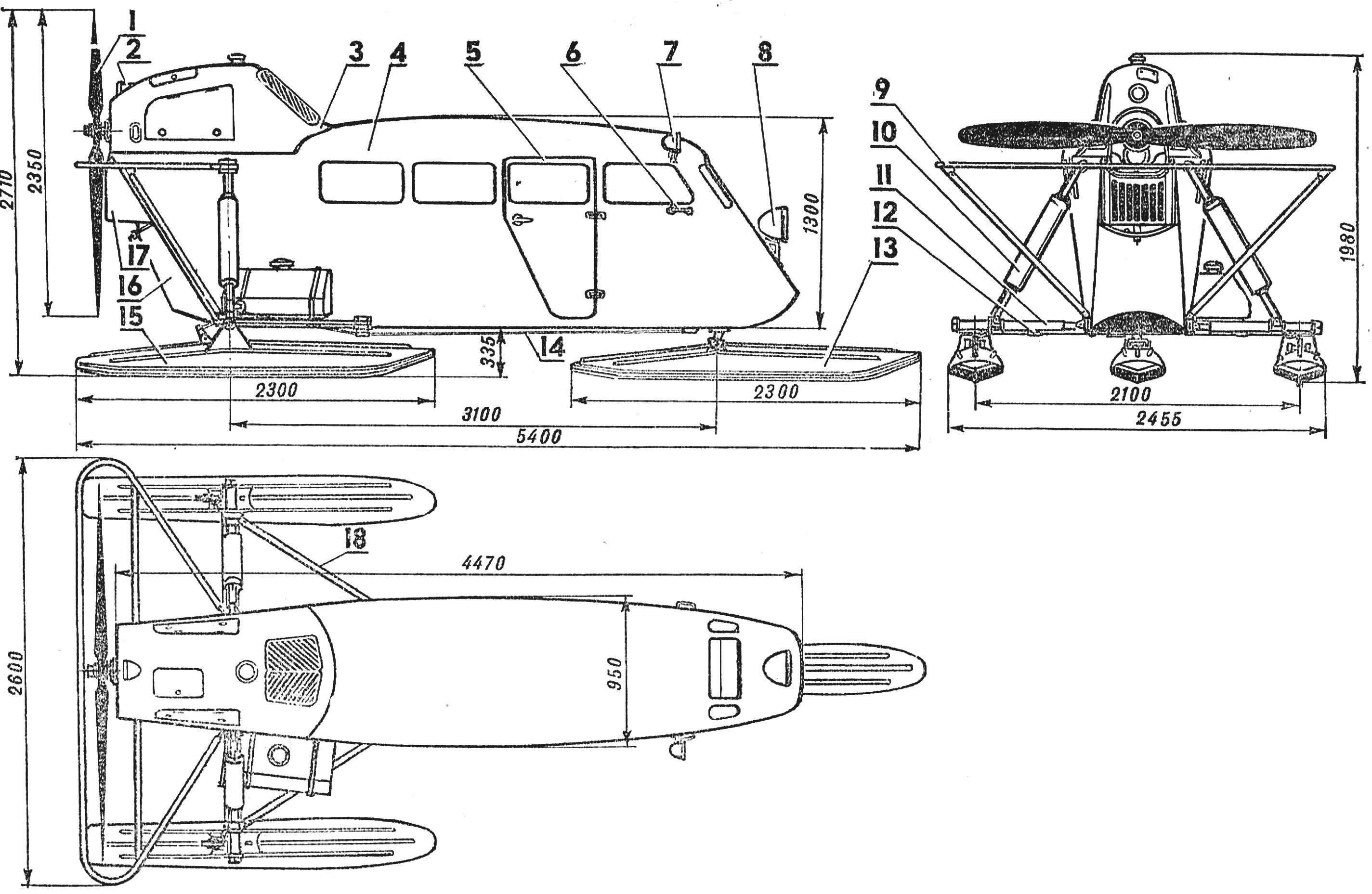 Аэросани КМ-4