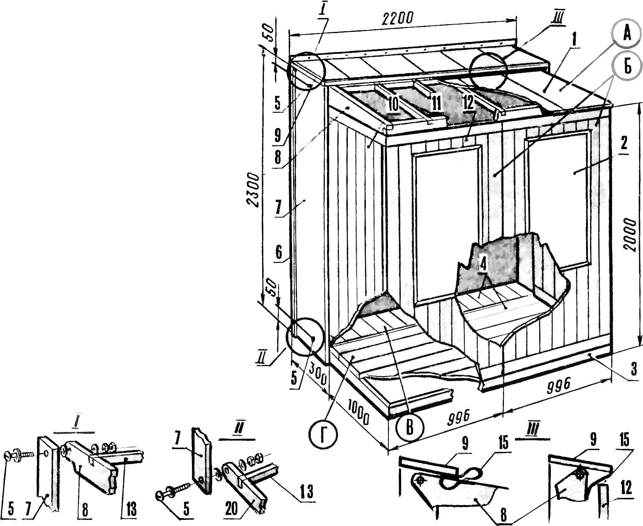Складной хозблок-пристройка