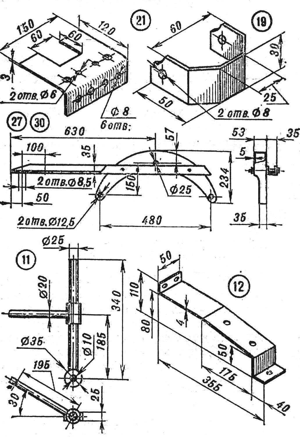 The frame of the snowmobile to the structural elements of propulsion and transmission