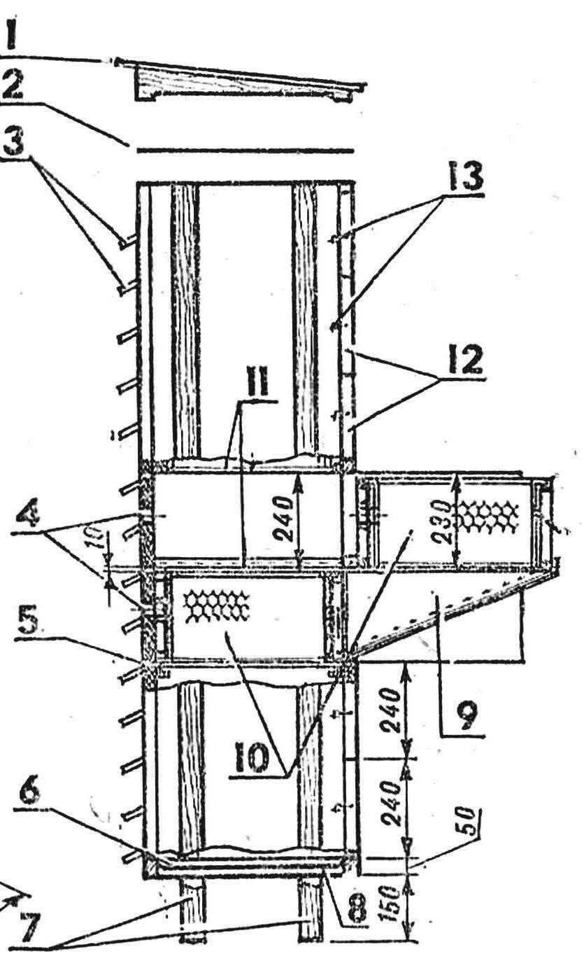 Р и с. 2. Конструкция улья