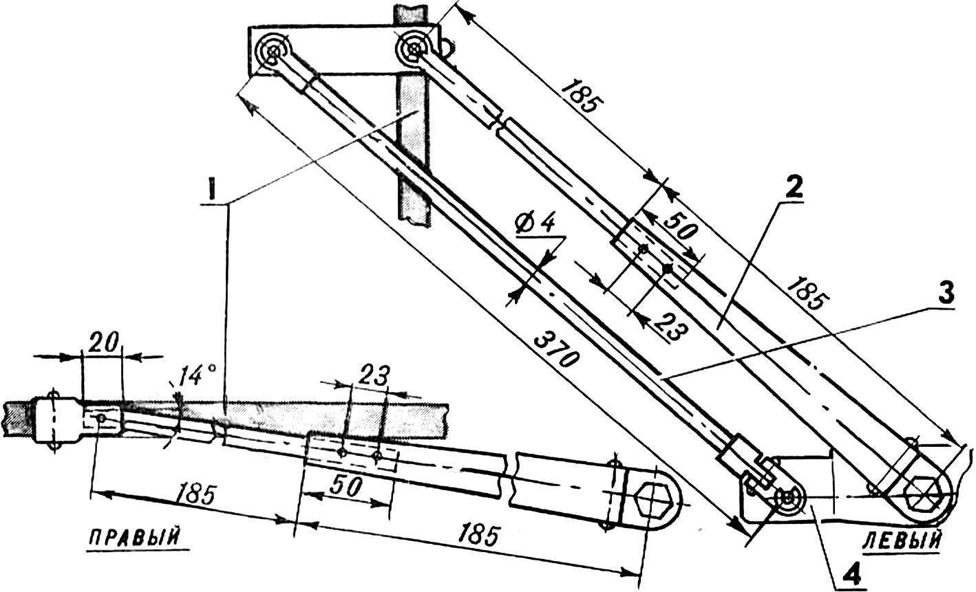 Design of a wiper.