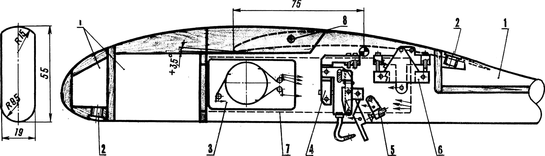 Рис. 2. Фюзеляж с механикой.