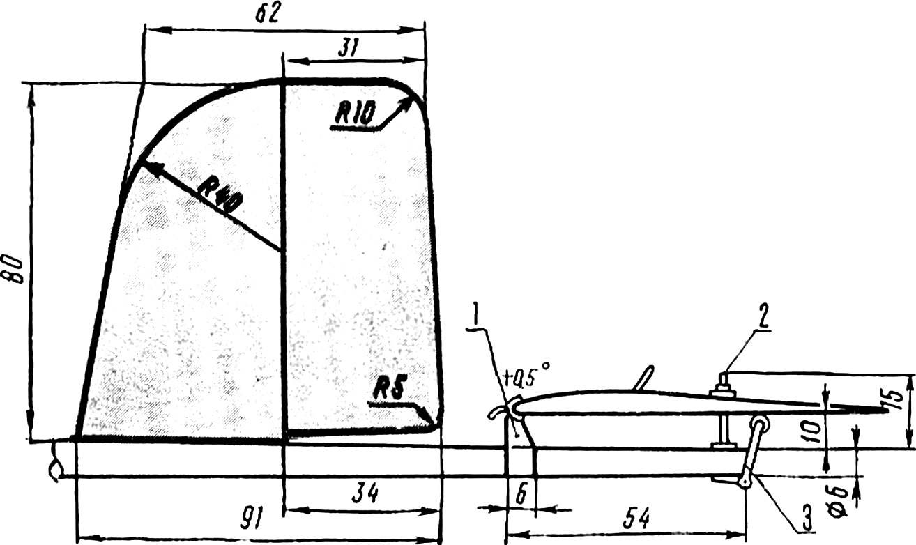 Рис. 5. Хвостовая часть фюзеляжа.