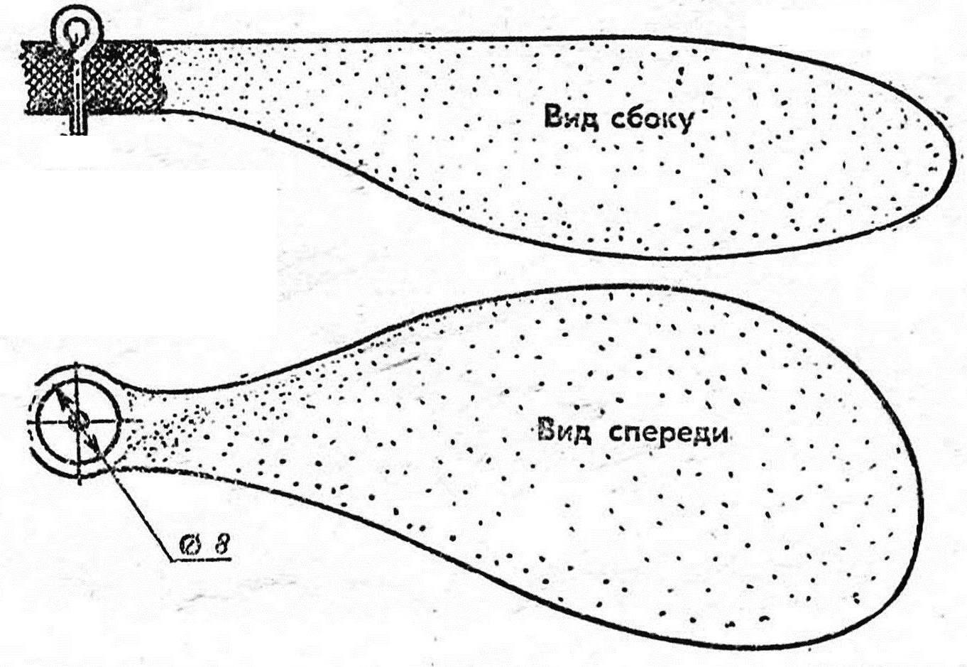Р и с. 5.Воздушный винт модели