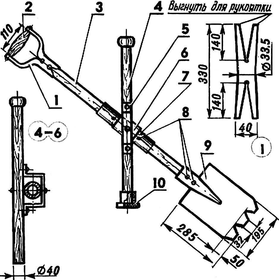 Рис. 2. Поворотная лопата с упорной стойкой.