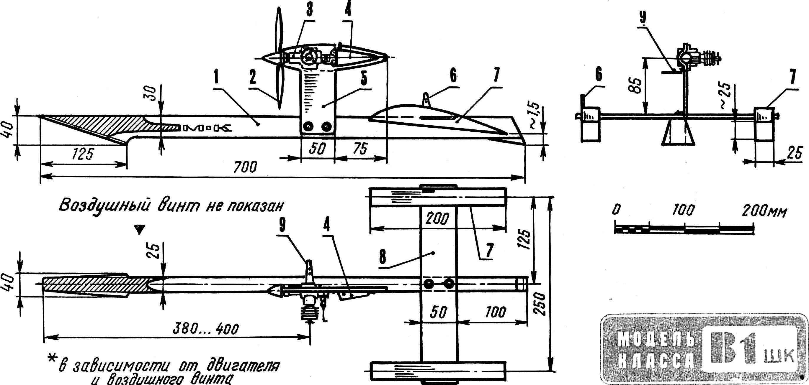 Рис. 1. Кордовый аэроглиссер с двигателем рабочим объемом 1,5 см3.