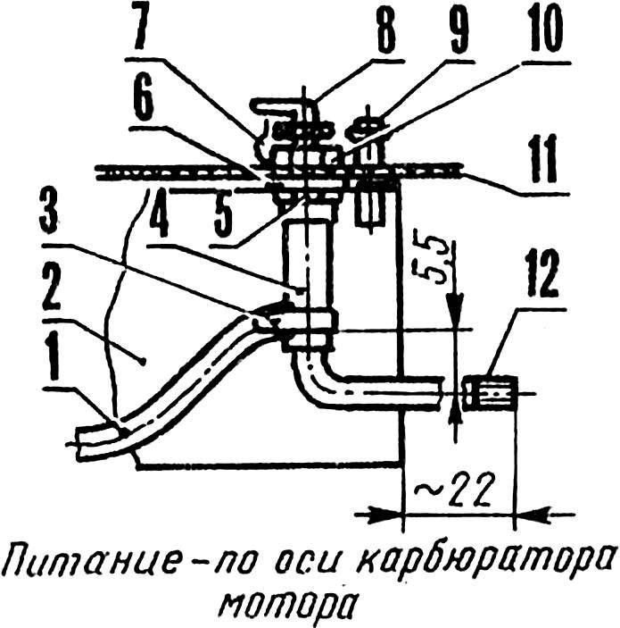 Конструкция выносного жиклера, встроенного в бак.