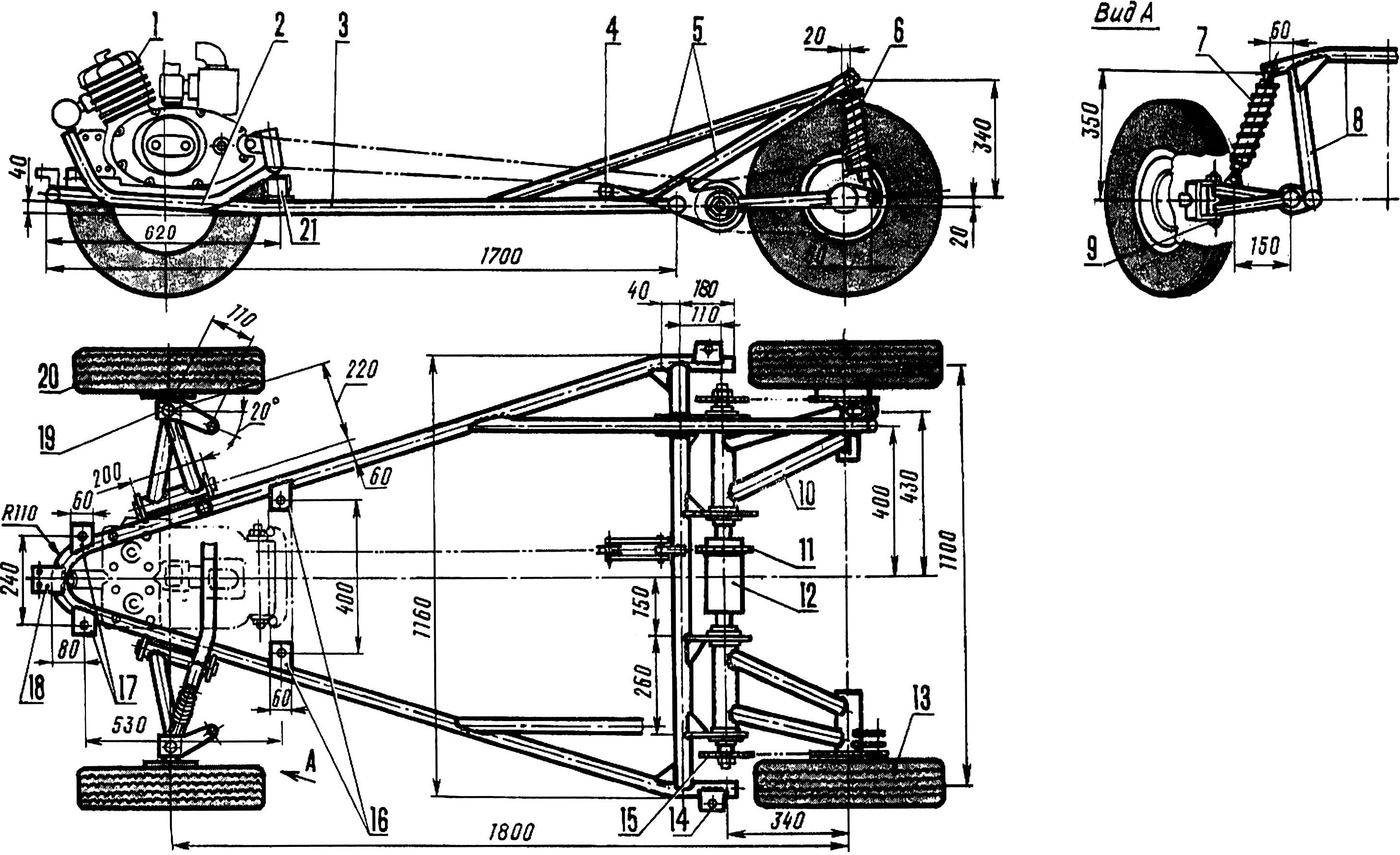 Fig. 2. The frame of the car