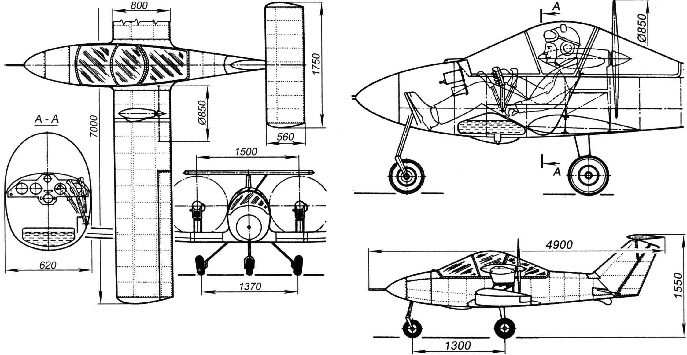 Самолёт «Феникс» М-5 конструкции Н. Мастерова (г. Самара)