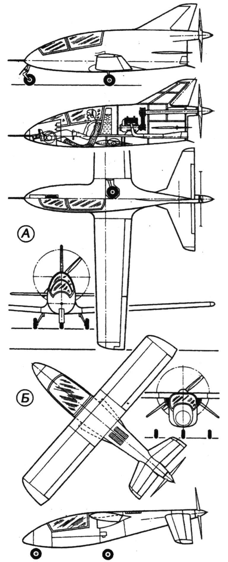 High-speed monoplanes with pusher propeller