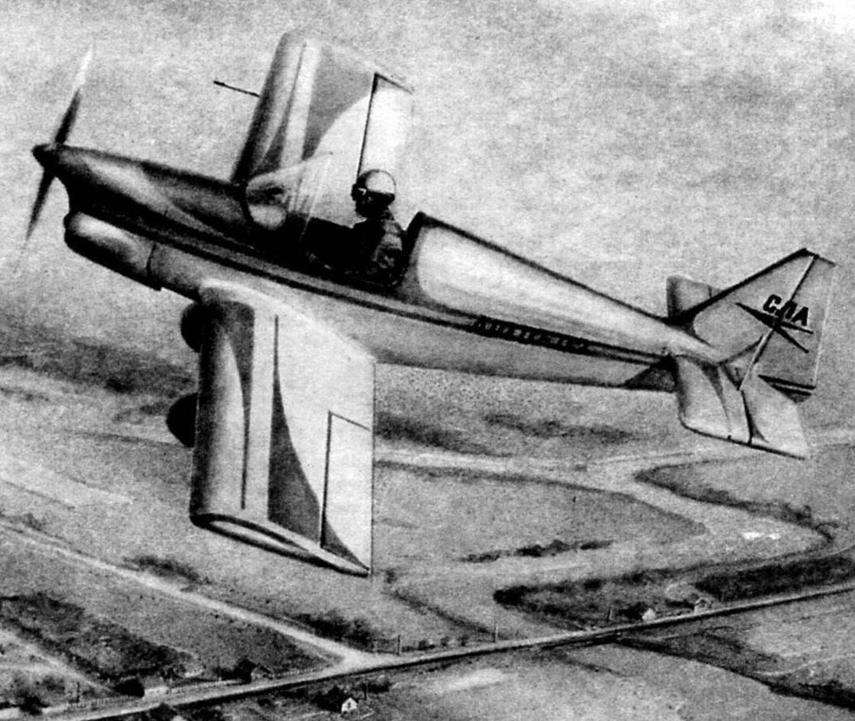 «Арго-02» в полёте