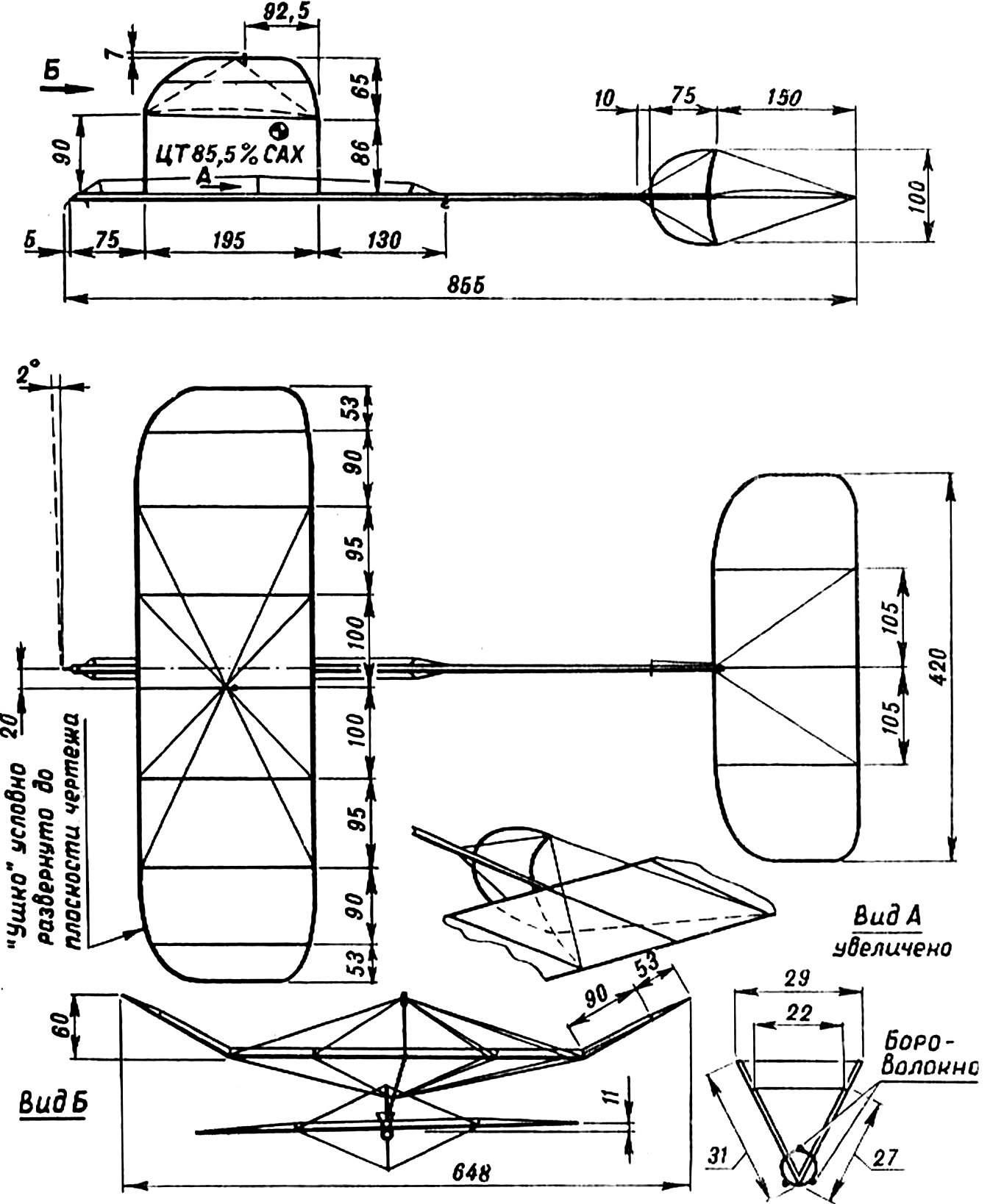 Рис.1. Модель в сборе.