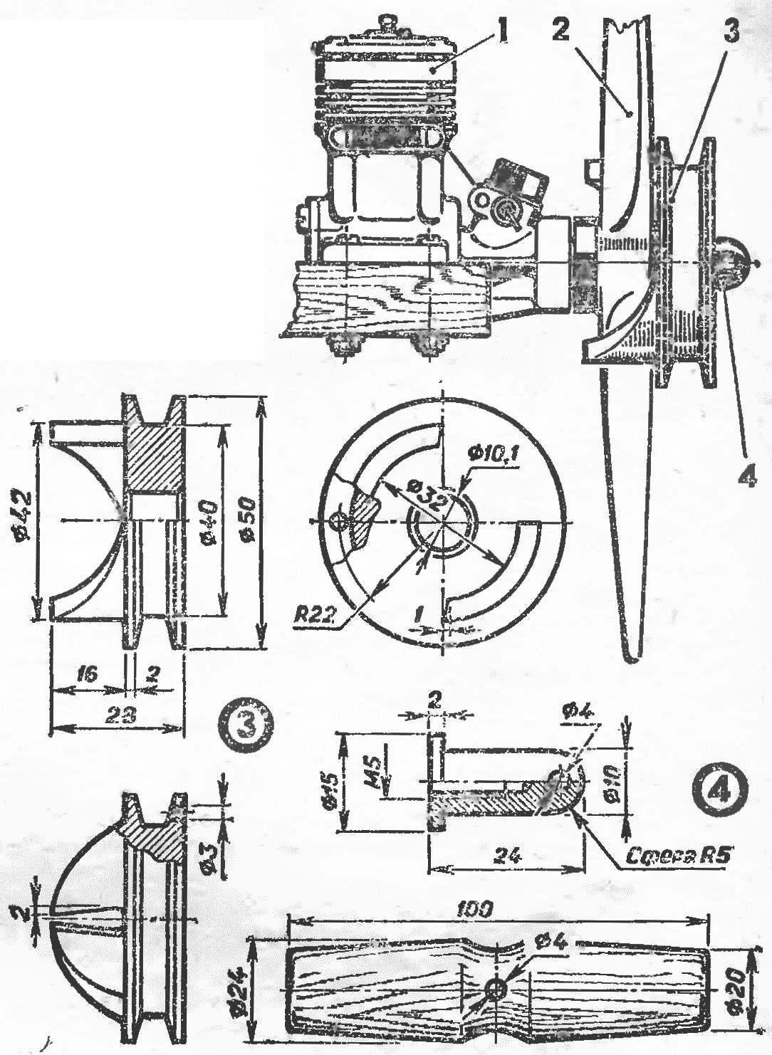 Установка стартер ного устройства на микродвигателе
