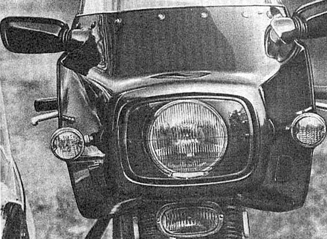 Ветрозащитный обтекатель для мотоцикла типа «Ява-634».