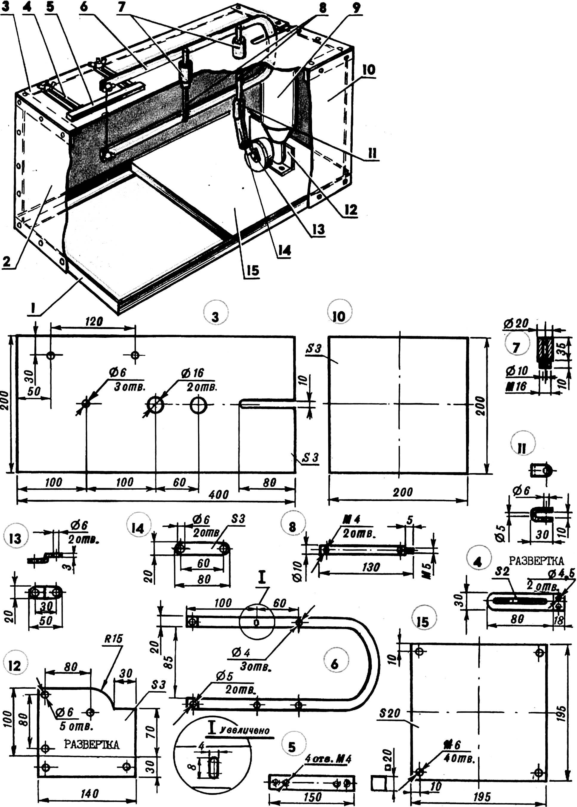Конструкция электролобзика.