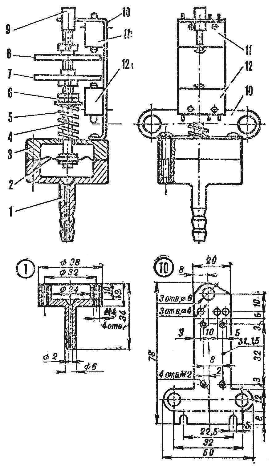 Рис. 1. Датчик разрежения с микро переключателями