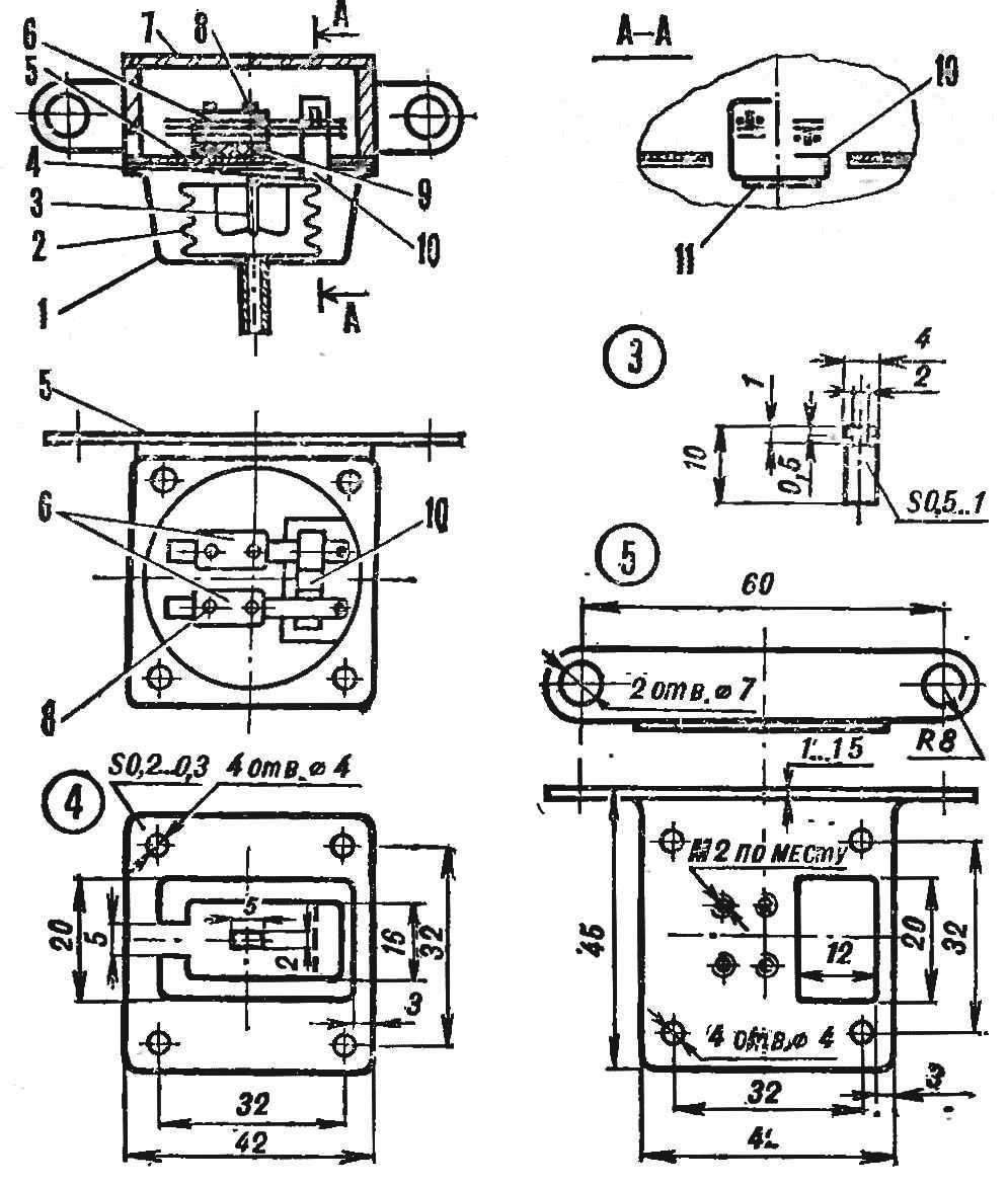 Р и с. 3. Датчин разрежения на базе реле АРТ-2