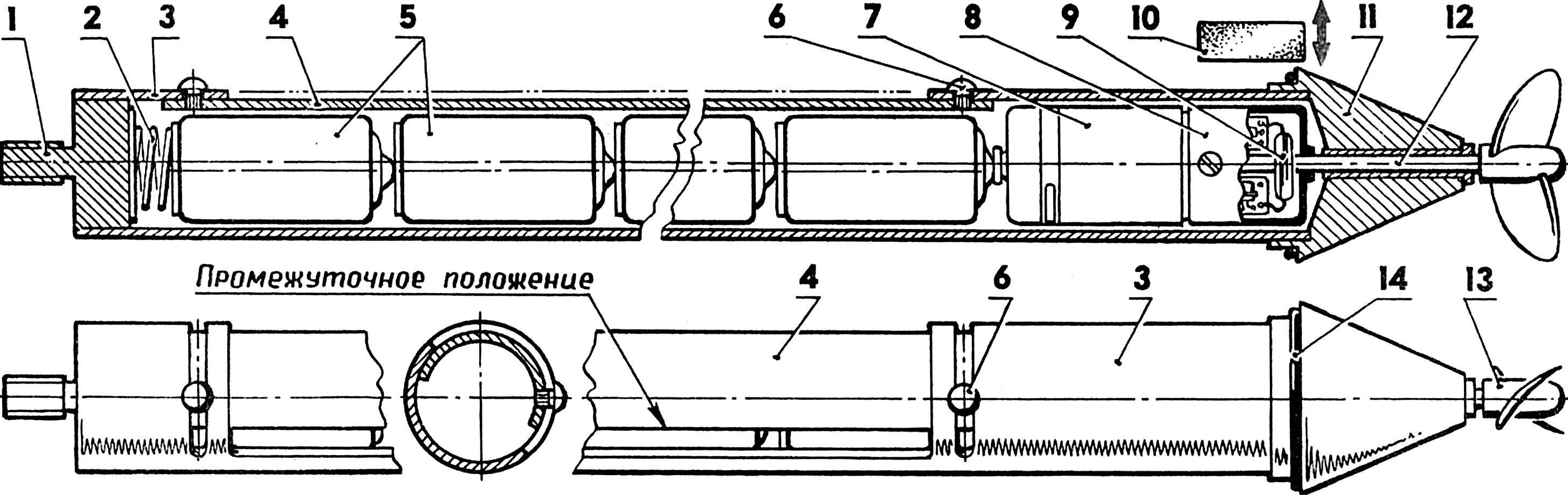 Рис. 1. Схема универсального модульного моноблока.