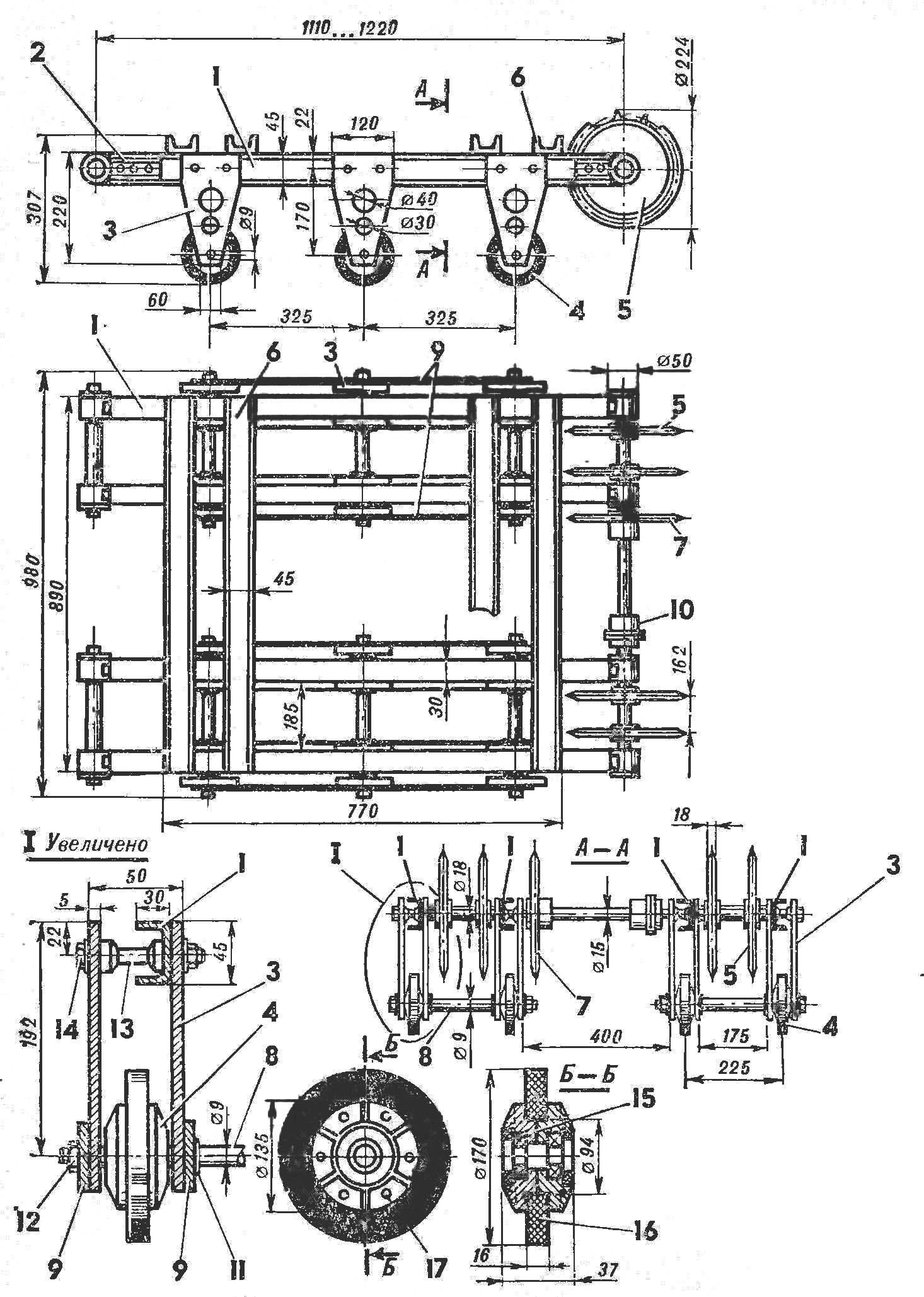 Рис. 2. Рама ходовой части с элементами движителя