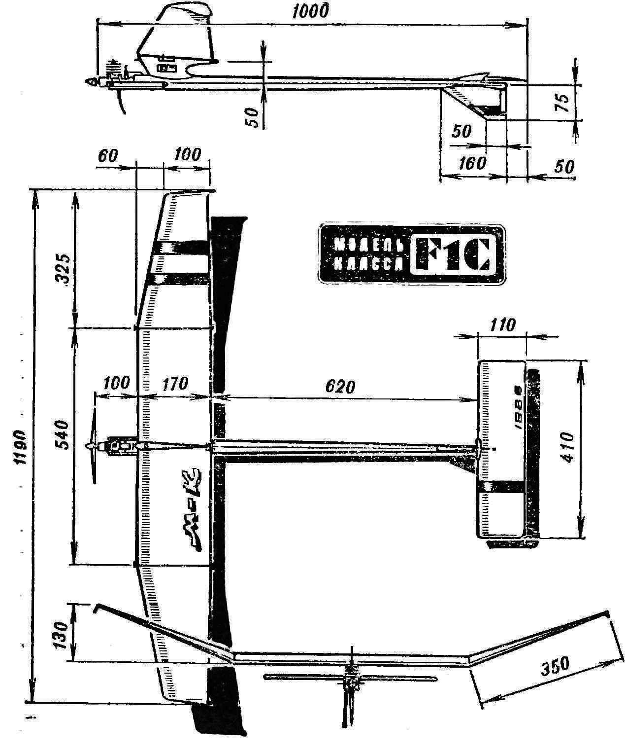 Рис. 1. Таймериая свободолетающая авиамодель с двигателем рабочим объемом 1,5 см3