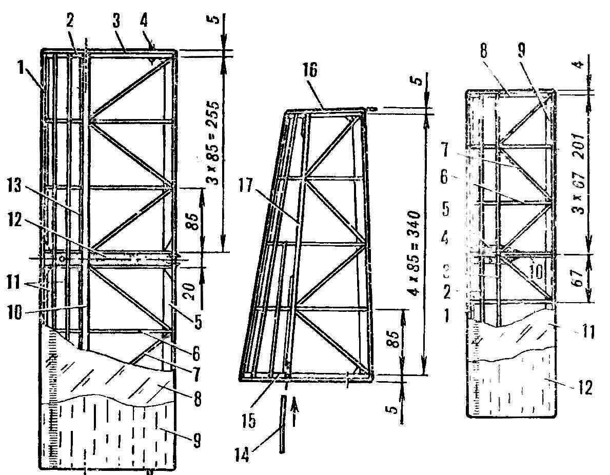 Р и с. 2. Крыло (слева показан центроплан, справа— консоль крыла)