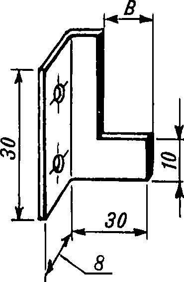 Рис. 4. Упор (размер В — по месту).