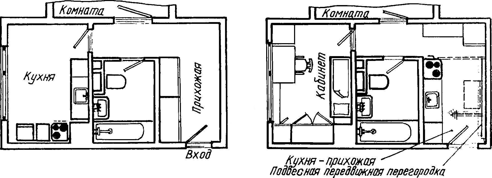 План однокомнатной квартиры до реконструкции (слева) и после реконструкции.